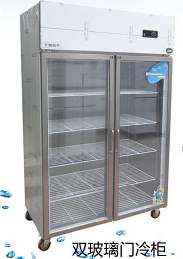 双玻璃门冷柜
