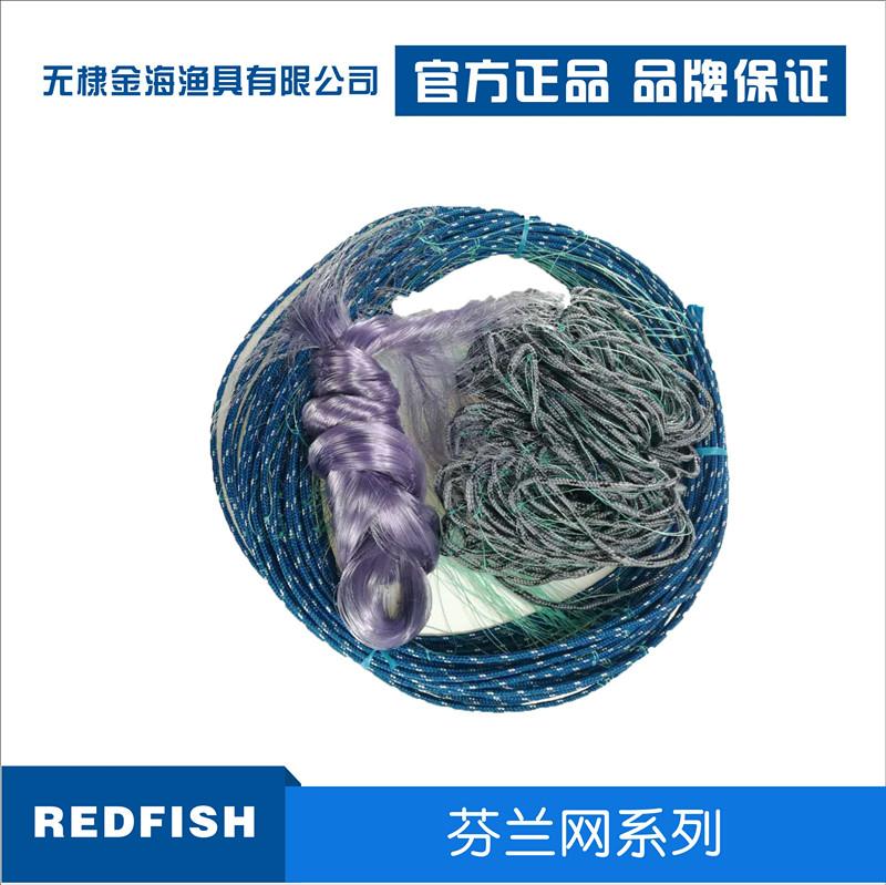 Floating net
