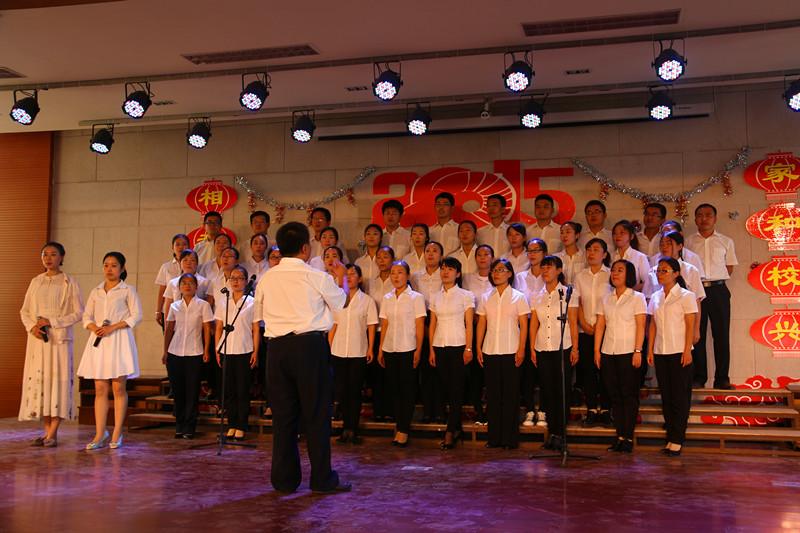 国庆之教师放歌