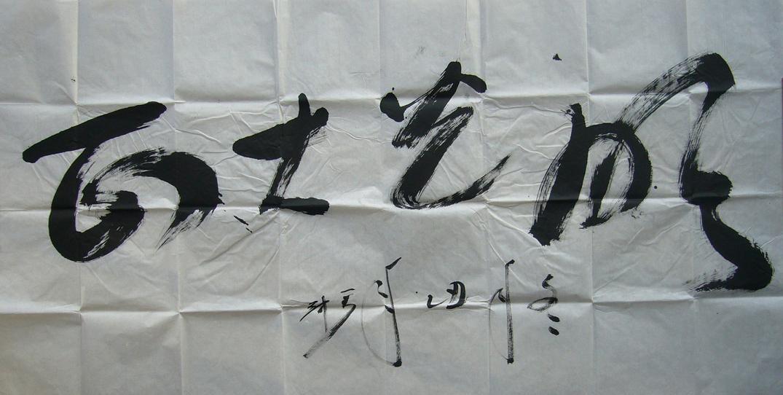 张万年1(上将军衔 中央政治局委员 中央书记处书记 中共中央军委副主席 总参谋长)