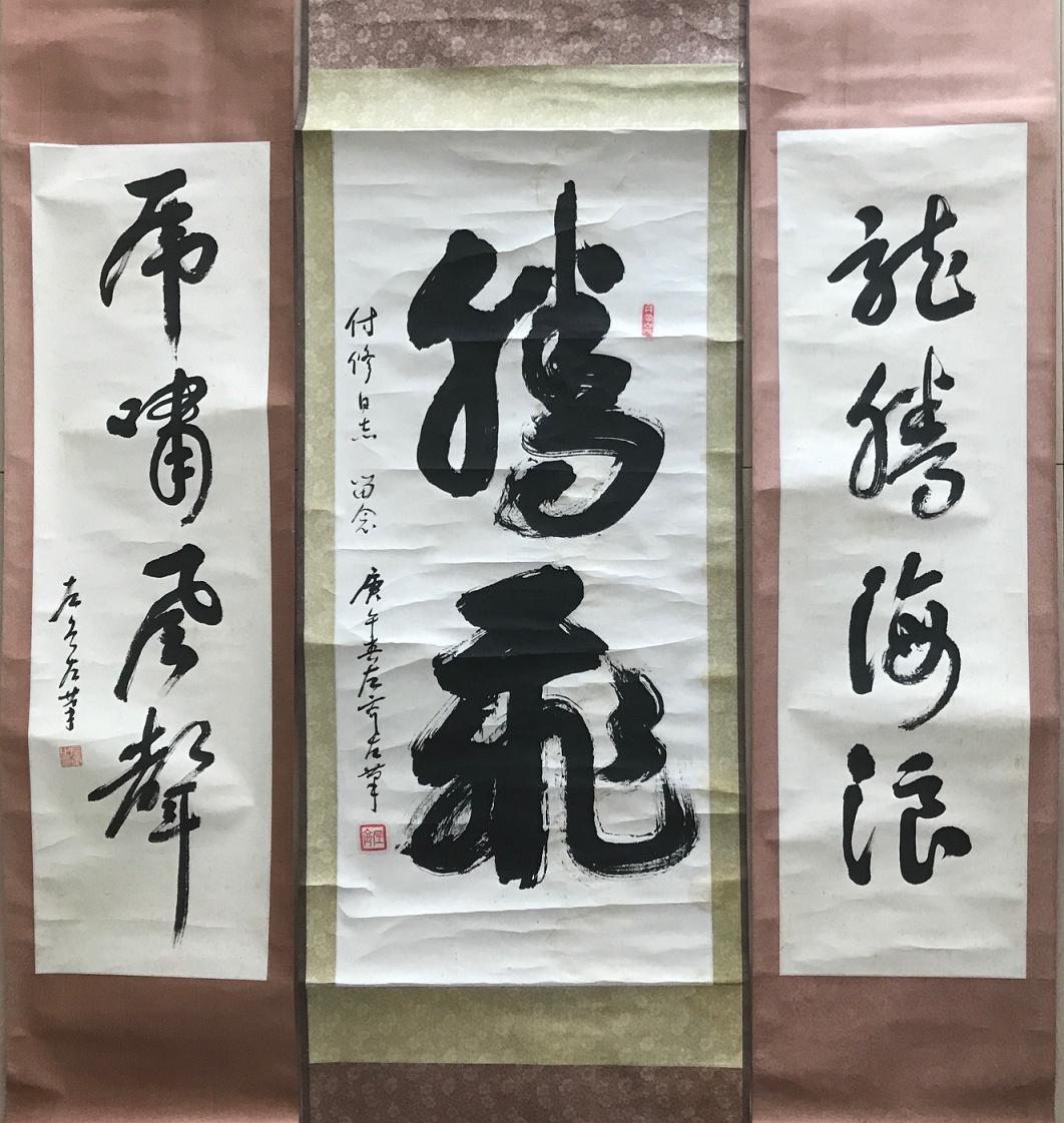 左    齐1(开国少将 济南军区副政委顾问)