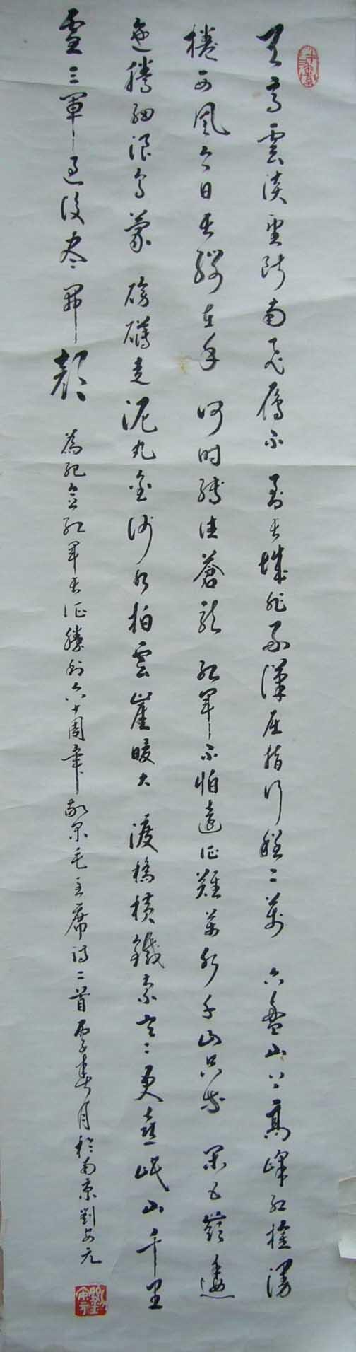 刘安远(中将军衔 南京军区政委)
