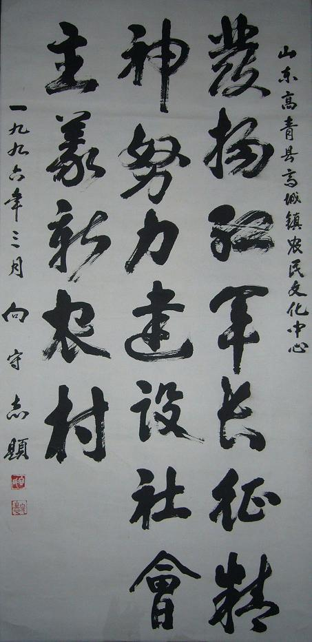 向守志2(开国少将 88上将南京军区司令员)