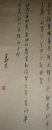 萧    克3(开国上将第一名 政协副主席)