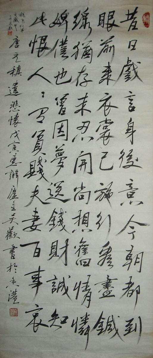 吴    欢2
