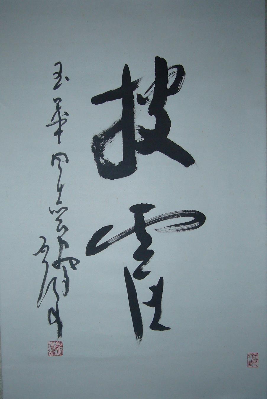 魏启后4(无)