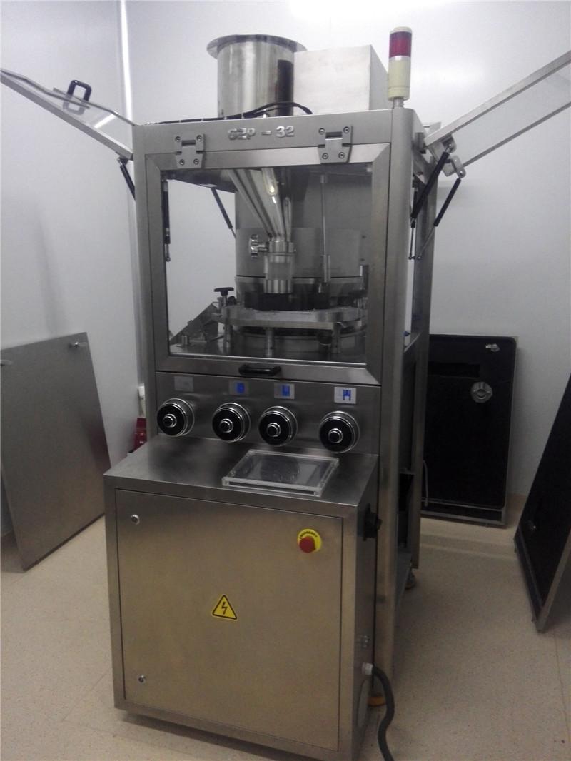 全自动32冲压片机