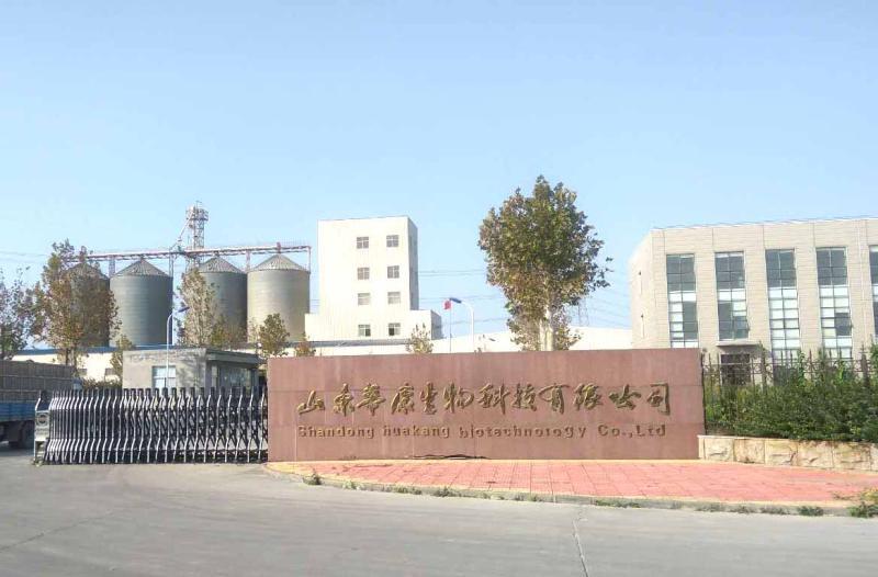 博兴饲料厂