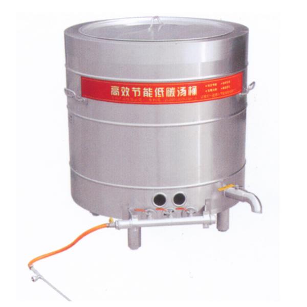 高效节能低碳汤桶