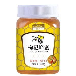 枸杞蜂蜜(一瓶500g)