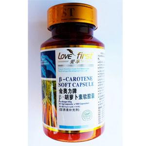 β胡萝卜素软胶囊(一瓶500mg*100粒)
