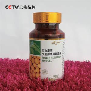 大豆卵磷脂(一瓶1200mg*300粒)