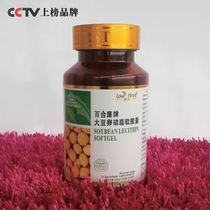 大豆卵磷脂(一瓶1200mg*200粒)