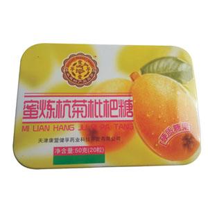 蜜炼杭菊枇杷糖/铁盒装50g(一盒2.5g*20粒)