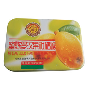 蜜炼罗汉果枇杷糖/铁盒装50g(一盒2.5g*20粒)