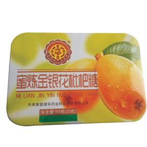蜜炼金银花枇杷糖/铁盒装50g(一盒2.5g*20粒)