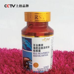 海豹油紫苏籽油(一瓶800mg*60粒)