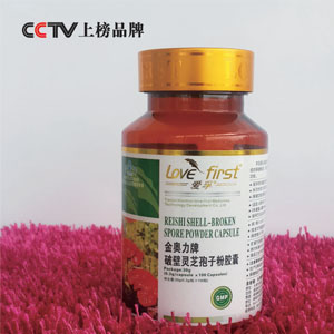 破壁灵芝孢子粉胶囊(一瓶300mg*100粒)