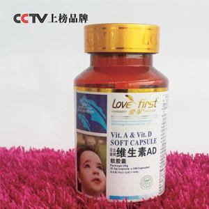 维生素AD软胶囊(一瓶300mg*100粒)