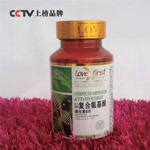 复合氨基酸维生素B片(一瓶500mg*100片)