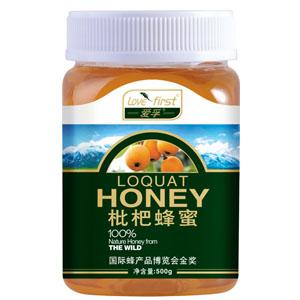 枇杷蜂蜜(一瓶500g)