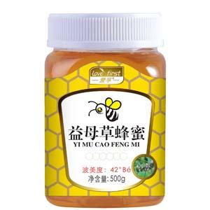 益母草蜂蜜(一瓶500g)