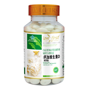 钙加维生素D软胶囊(一瓶1000mg*200粒)
