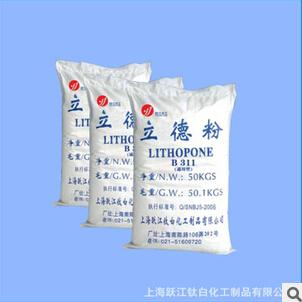 通用型无毒无味无臭立德粉B311品质保证