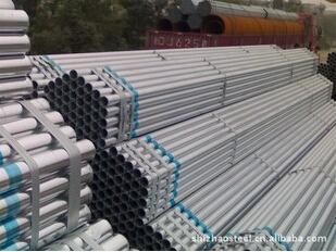 Φ16电线套管20电线钢管SC15镀锌钢管SC20焊接管