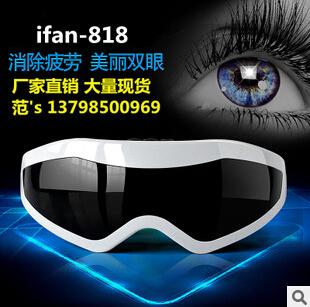 厂家批发眼保仪眼部按摩器眼睛按摩仪ifan818护眼仪电动眼护士