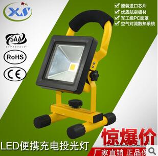 10W充电投光灯坏1赔1专利正品户外5Wled应急投光灯移动工作灯