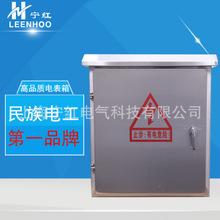 优质户外不锈钢配电箱 基业箱 布线箱 开关箱防雨箱 热销
