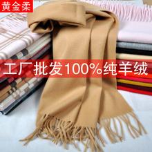 工厂供货纯色羊绒围巾女秋冬淘宝爆款B家格子羊毛围巾披肩男围脖