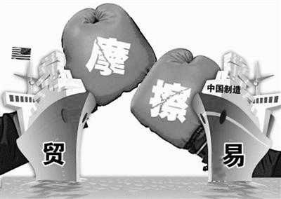 中国今年为何频遭贸易摩擦