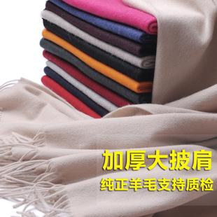 内蒙古厂家现货纯羊毛加厚款大披肩SWR0030女士秋冬保暖羊毛围巾