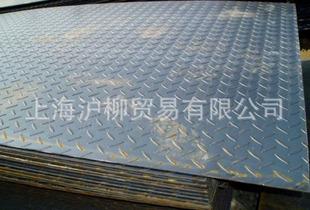 现货供应】3mm花纹板 花纹钢板 防滑铁板 折边加工