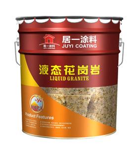 厂家专业出品 环保18L液态花岗岩涂料漆 低价工程花岗岩漆