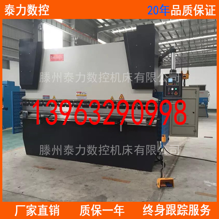 山东泰力机床厂家供应WC67K-300*3200/4000数控不锈钢折弯机直销