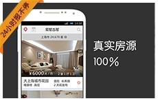 爱屋吉屋完成1.5亿美元E轮融资;和创科技挂牌新三板;AppStore推新版块
