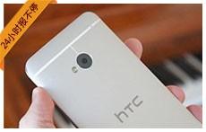 """传HTC高端旗舰手机放弃""""M""""品牌重新改名;君联文体基金投资布卡漫画"""