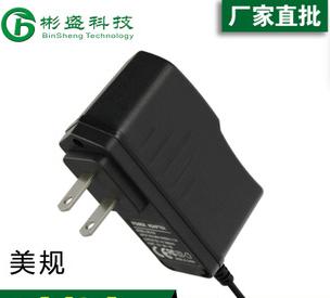电源适配器5v2a平板电脑充电器恒压机顶盒电源5v电源工厂直销特价