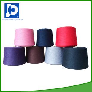 厂家供应WARMPLUS吸湿发热纱线色纱 优质染色筒子纱胚纱