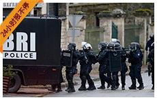 应对法国袭击突发,Facebook速推安全核实工具;世界最小PC欲颠覆PC市场