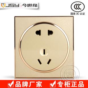 4.9特价今世缘高端正品 开关插座墙壁开关面板墙壁插座 五孔插座