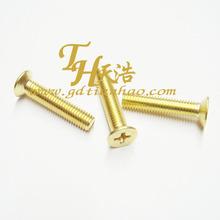 M12铜沉机系列,十字沉头黄铜机螺钉,纯黄铜十字平头机螺丝