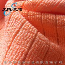 康特勒超细纤维提花方格大珍珠毛巾布超强吸水去污厨房好帮手