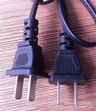厂家专业生产国标l两扁插6A插头线,量大从优