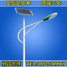 供应新农村4米5米6米7米太阳能路灯 户外20W30W40Wled太阳能路灯