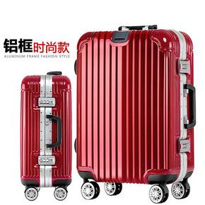 日默瓦铝框拉杆箱万向轮登机箱20旅行箱24男女商务箱26行李箱29寸