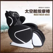 多功能家用零重力按摩椅 全身豪华3D按摩椅 休闲按摩椅 按摩器材